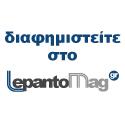 LepantoMag