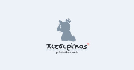 pitsirikos