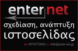 enternet2112